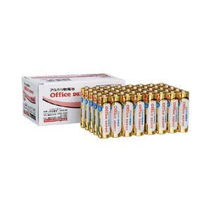 (業務用セット)アルカリ乾電池単3形1箱(40本)【×3セット】