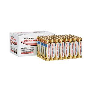 (業務用セット)アルカリ乾電池単4形1箱(40本)【×3セット】