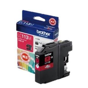 (業務用セット) ブラザー インクカートリッジ マゼンタ 1個 型番:LC113M 【×3セット】 h01