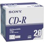 (業務用セット) ソニー 個別ケース入 CD-R 20枚 型番:20CDQ80DNA 【×3セット】
