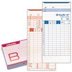 (業務用セット) アマノ タイムカード 20日・5日締め用 B CARD 【×3セット】