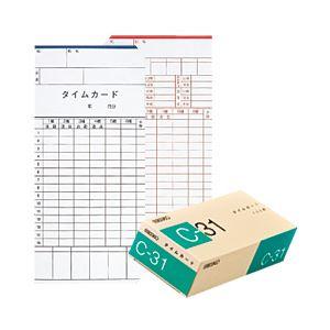(業務用セット)セイコータイムカード100枚パック15日・月末締め用C-31【×3セット】