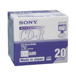(業務用セット) ソニー CD-R 700MB ホワイトレーベル 個別ケース 20枚入 【×3セット】 h01