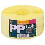 (業務用セット) PPバンド PB-200 1巻 【×3セット】