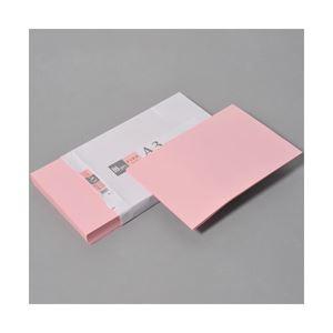 (業務用セット) APPJ カラーペーパー ピンク A3冊 500枚 型番:CPP002 【×3セット】 h01