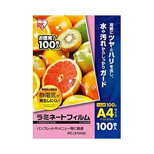 (業務用セット) ラミネートフィルム A4 LFT-A4100 【×3セット】