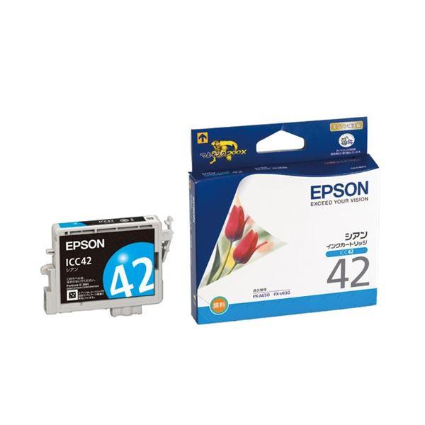 (業務用セット) エプソン(EPSON) インクカートリッジ シアン 型番:ICC42 単位:1個 【×3セット】f00