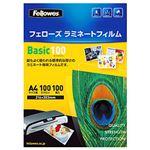 (業務用セット) フェローズ ラミネートフィルム A4 1箱(100枚) 【×3セット】