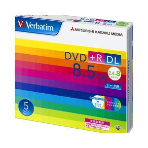 (業務用セット) 三菱電機 データ用DVD+R ダブルレイヤー 8.5GB ホワイトレーベル 個別ケース 5枚入 【×3セット】 h01