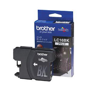 (業務用セット) ブラザー インクカートリッジ ブラック大容量 型番:LC16BK 単位:1個 【×3セット】 h01