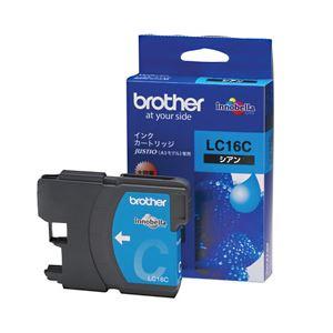 (業務用セット) ブラザー インクカートリッジ シアン大容量 型番:LC16C 単位:1個 【×3セット】 h01