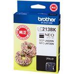 (業務用セット) ブラザー インクカートリッジ ブラック 型番:LC213BK 1個 【×3セット】の写真
