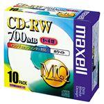 (業務用セット) 日立マクセル CD-RW 700MB ホワイトレーベル 個別ケース 10枚入 【×3セット】