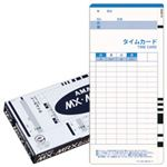 (業務用セット) アマノ タイムカード 全締日対応 型番:MX・MRXカード 1箱(100枚) 【×5セット】