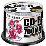 (業務用セット) 三菱 大容量ケース入 CD-R 50枚 型番:SR80PP50 【×3セット】
