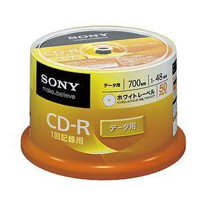 (業務用セット) ソニー CD-R 700MB ホワイトレーベル スピンドルケース 50枚入 【×3セット】 h01