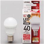 (業務用セット) LED電球(調光器非対応) 電球色 1個 型番:LDA4L-H-E17-4T1 【×3セット】
