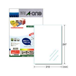 (業務用セット) レーザープリンタラベル 透明フィルム A4(ノーカット) 1パック(10枚) 【×3セット】 h01