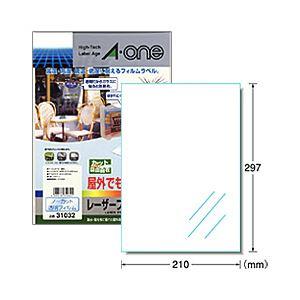 (業務用セット) 屋外でも使えるラベル(A4) レーザープリンタ用 透明  【×5セット】 h01