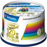 (業務用セット) 三菱 スピンドルケース入 DVD-R(録画用) 50枚 型番:VHR12JP50V4 【×3セット】