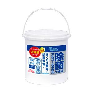 (業務用セット) エリエール 除菌できるアルコールタオル大容量 本体 1個(400枚) 【×3セット】 - 拡大画像