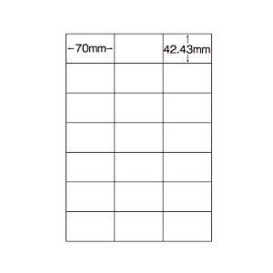 (業務用セット) レーザーラベル(A4)21面(1片ラベル外寸法42.43x70.0mm) 1パック(100枚) 【×3セット】 h01