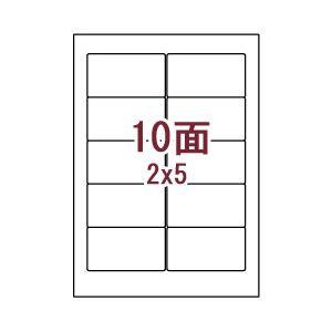 (業務用セット) マルチラベル(A4) Canon・10面(1片:縦48.0×横89.0mm) 1パック(100枚) 【×3セット】 h01