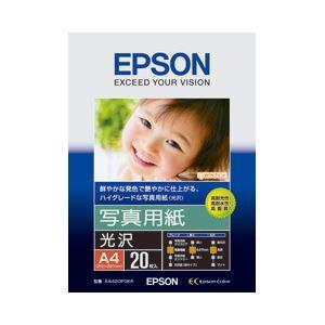 (業務用セット) エプソン(EPSON) 写真用紙(光沢) A4 1冊(20枚) 【×3セット】 h01