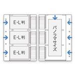 (業務用セット) コクヨ 工事用アルバム(A4) 1枚替台紙 【×3セット】