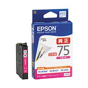 (業務用セット) エプソン(EPSON) インクカートリッジ マセンタ 型番:ICM75 単位:1個 【×3セット】 h01