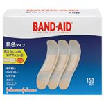(業務用セット) ジョンソン&ジョンソン バンドエイド救急絆創膏 1箱(150枚) 【×2セット】