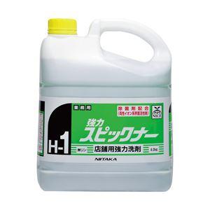 (業務用セット) 強力スピックナー 弱アルカリ性 1本(4kg) 【×2セット】