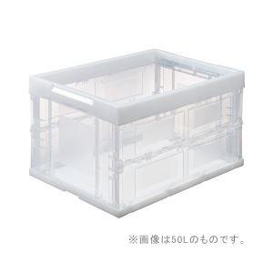 (業務用セット)ハード折りたたみコンテナ20Lクリア【×2セット】