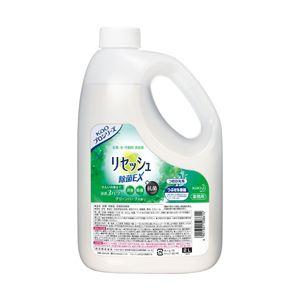(業務用セット) 花王 リセッシュ 除菌EX グリーンハーブ香り 業務用 【×2セット】
