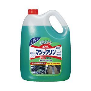 (業務用セット) 花王 マジックリン 業務用 1本(4.5L) 【×2セット】