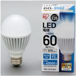 (業務用セット) LED電球 昼白色 1個 型番:LDA7N-H-6T1 【×2セット】