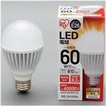 (業務用セット) LED電球 電球色 1個 型番:LDA8L-H-6T1 【×2セット】