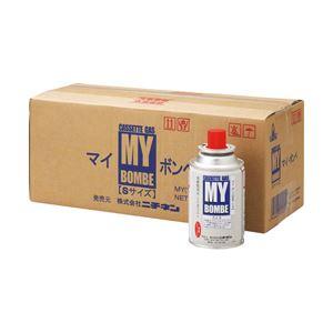(業務用セット)ニチネンマイ・ボンベSカセットガス1パック(120g×10本)【×2セット】