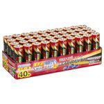 (業務用セット) 日立マクセル アルカリ乾電池 ボルテージ 単3形 1パック(40本) 【×2セット】