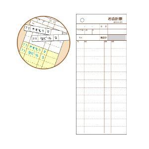 (業務用セット)ヒサゴお会計票ミシン目12本入300組入(タテ・2枚複写・1穴)【×2セット】