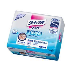 (業務用セット)花王クイックルワイパー業務用ウェットシート1パック(30枚)【×2セット】