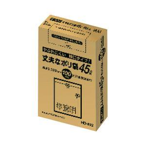 (業務用セット)ケミカルジャパン丈夫なポリ袋半透明45L【×2セット】