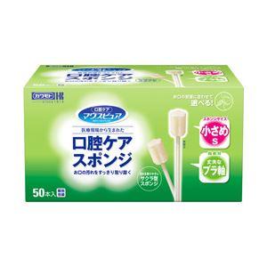 (業務用セット)川本産業口腔ケアスポンジプラスチック軸Sサイズ1箱50本入り【×2セット】