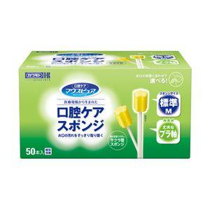 (業務用セット)川本産業口腔ケアスポンジプラスチック軸Mサイズ1箱50本入り【×2セット】