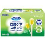 (業務用セット) 川本産業 口腔ケアスポンジ プラスチック軸Mサイズ 1箱50本入り 【×2セット】