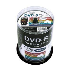 (業務用セット) 磁気研究所 データー用 DVD ディスク 100枚入 HDDR47JNP100 【×2セット】