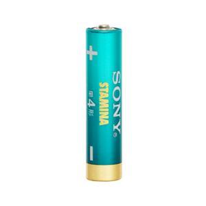 (業務用セット)ソニーアルカリ乾電池スタミナ単4形1パック(40本)【×2セット】