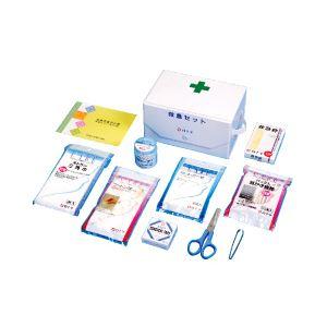(業務用セット)白十字救急セット【×2セット】