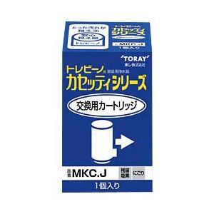 (業務用セット) 東レ トレビーノ カセッティ 203X 交換用カートリッジ(標準) 【×2セット】