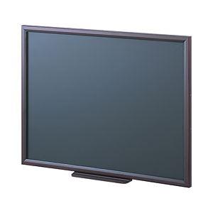 (業務用セット) 木製黒板 中 【×2セット】